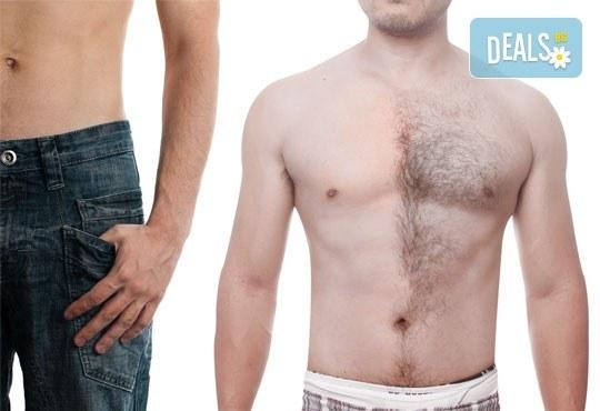 Гладка кожа за мъже с кола маска на зона гърди и корем или цяло тяло от Beauty Studio Platinum! - Снимка 2