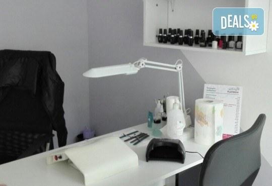 Гладка кожа за мъже с кола маска на зона гърди и корем или цяло тяло от Beauty Studio Platinum! - Снимка 5