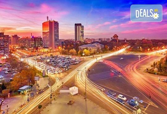 Разходка в елегантната столица на забавленията - Букурещ! Еднодневна екскурзия с транспорт и екскурзовод от агенция Поход! - Снимка 1