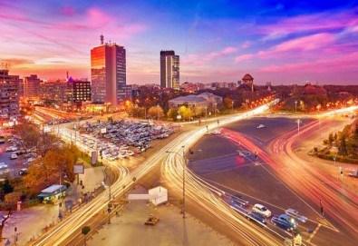 Разходка в елегантната столица на забавленията - Букурещ! Еднодневна екскурзия с транспорт и екскурзовод от агенция Поход! - Снимка