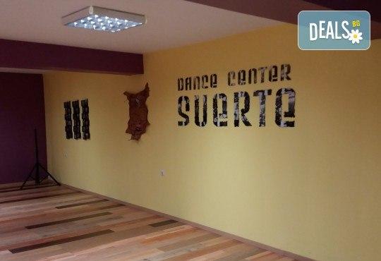 Танцувайте активно! Карта с 6 посещения на Бачата и Кизомба за абсолютно начинаещи от Dance Center Suerte - Снимка 5