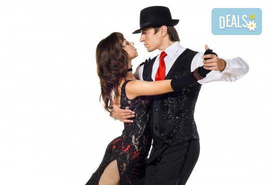 Танцувайте активно! Карта с 6 посещения на Бачата и Кизомба за абсолютно начинаещи от Dance Center Suerte - Снимка 2
