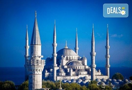 Септемврийски празници в Истанбул и Одрин: 2 нощувки, закуски и транспорт