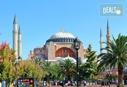Септемврийски празници в Истанбул и Одрин с бонус: посещение на Принцовите острови! 2 нощувки със закуски в HISTORY 3+* и транспорт от Дениз Травел - Снимка 2