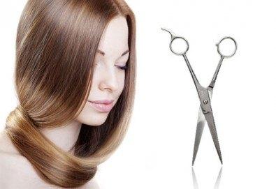 Подстригване с техника чрез увиване без скъсяване на дължината на косата, масажно измиване, маска и прическа в студио за красота LD - Снимка