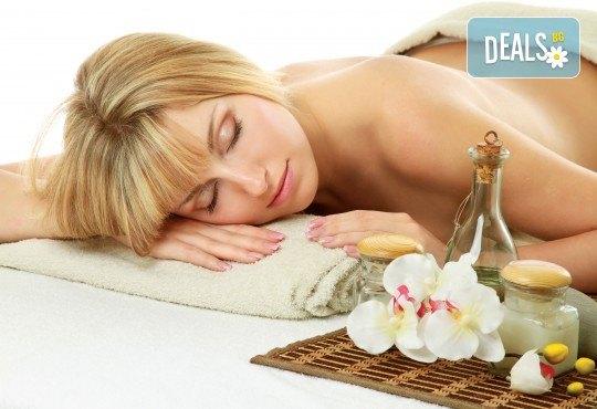Заредете се с енергия! 30-минутен тонизиращ или релаксиращ масаж с вибромасажор от Лаура стайл! - Снимка 1
