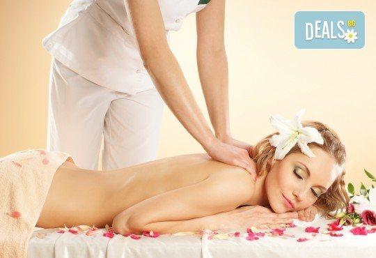 Отпуснете се със 60-минутен релаксиращ масаж на цяло тяло плюс захарен пилинг на гръб от Лаура стайл! - Снимка 1