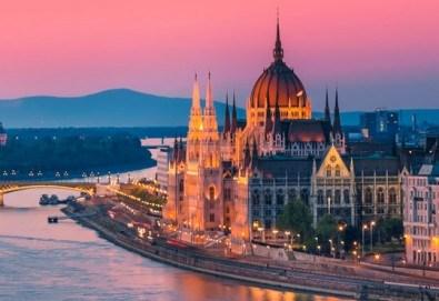 Екскурзия до Будапеща и Прага, на дата по избор, със Запрянов Травел! 3 нощувки със закуски в хотели 3*, транспорт и панорамна обиколка на Будапеща - Снимка