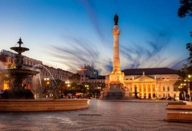 Самолетна екскурзия с полет на Bulgaria Air до Лисабон, Португалия: 7 нощувки със закуски и вечери, самолетен билети водач от Травел Мания! - Снимка