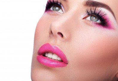 Изящен поглед с поставяне на мигли от естествена коприна по метода косъм по косъм от Desire Beauty - Снимка
