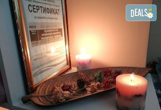 Антицелулитен масаж и стягаща терапия за тяло с пилинг, вакуум и ръчен масаж, 1 или 5 процедури, 60 или 30 минути, в масажен център My Spa! - Снимка 8