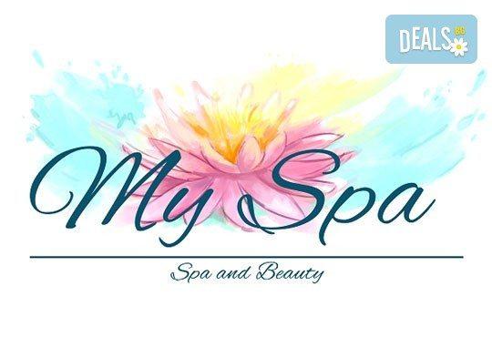 Антицелулитен масаж и стягаща терапия за тяло с пилинг, вакуум и ръчен масаж, 1 или 5 процедури, 60 или 30 минути, в масажен център My Spa! - Снимка 3