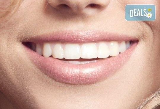 Красива и сияйна усмивка без усилие! Кокосов прах за избелване на зъби Teeth Whitening от Grizzly Mall от Shills - Снимка 1