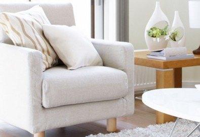 Пране с професионална машина на мека мебел, дивани, килими, матраци в различни комбинации от фирма QUICKCLEAN! - Снимка