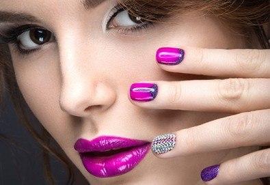 Перфектни ръце! Дълготраен маникюр с гел лак Gelish, LCN или Clarissa и 2 рисувани декорации в Салон Blush Beauty - Снимка
