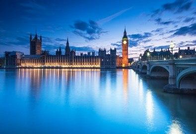 Екскурзия до Лондон - сърцето на Британия, през октомври или ноември! 3 нощувки в хотел от веригата Travelodge, билет с летищни такси, застраховка - Снимка