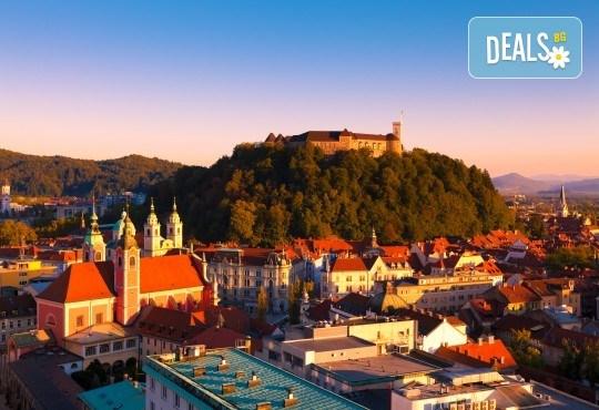 Екскурзия до Будапеща, Виена, Грац и Любляна, през септември или октомври! 5 нощувки със закуски в хотели 3*, транспорт и богата програма - Снимка 8