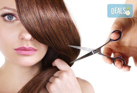Подстригване с гореща ножица, маска с арганово масло и сешоар в Blush Beauty