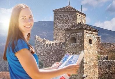 За 1 ден през септември или октомври в Пирот и Ниш, Сърбия! Транспорт, екскурзовод и програма от Дари Травел! - Снимка