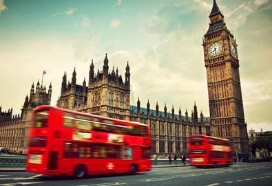 Самолетна екскурзия до Лондон през септември! 3 нощувки в хотел от веригата Travelodge, билет с летищни такси, трансфери и програма - Снимка
