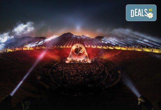 Само в Кино Арена, само през септември! Прожекция на концерта David Gilmour Live At Pompeii на 13 и 16 септември от 20ч., в Кино Арена в страната! - Снимка 2