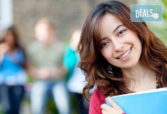 Курс по немски език ниво В1, 100 уч.ч, начална дата през юли в Учебен център СИТИ! - Снимка 1