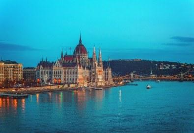 Екскурзия до Будапеща, Унгария: 2 нощувки със закуски, транспорт и възможност за посещение на Виена, Естергом, Вишеград и Сентендре от Глобул Турс! - Снимка