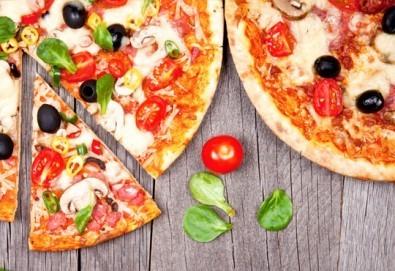 Вечеря за ДВАМА в италиански стил: ДВЕ пици (голяма и малка) от Ресторанти Златна круша - Снимка