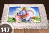 С любима снимка! Голяма детска торта 20, 25 или 30 парчета със снимка на любим герой от Сладкарница Джорджо Джани! - thumb 37