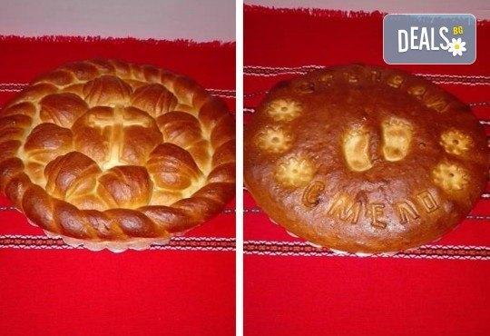 Сладка или солена погача (по избор) 1 или 2 кг с декорация за прощъпулник или кръщене от Работилница за вкусотии Рави! - Снимка 2
