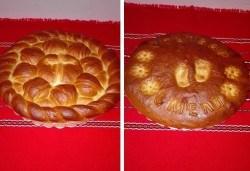 Сладка или солена погача (по избор) 1 или 2 кг с декорация за прощъпулник или кръщене от Работилница за вкусотии Рави! - Снимка