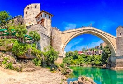 Екскурзия през август или септември до Сараево, Мостар и Босненски пирамиди: 2 нощувки със закуски, транспорт и екскурзовод! - Снимка