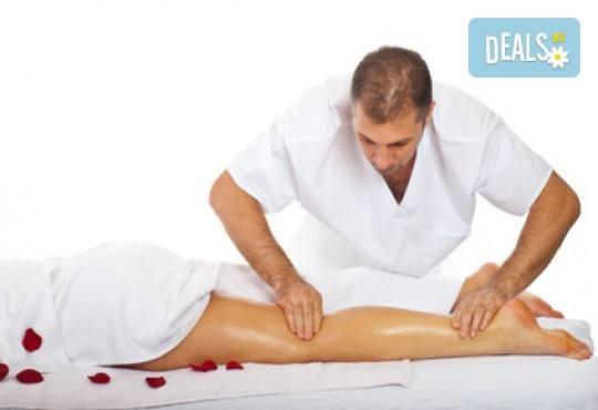 Хидратиращ лечебен масаж, подходящ за хора под стрес, и антицелулитен масаж с кокосово или розово олио в салон Flowers 2 в кв. Хаджи Димитър! - Снимка 2