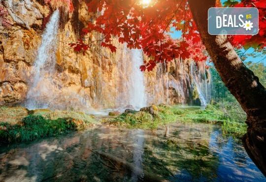 Екскурзия до Плитвичките езера и пещерата Постойна Яма през октомври, с Бек Райзен! 3 нощувки със закуски в хотел 3* в Загреб, транспорт и програма - Снимка 1