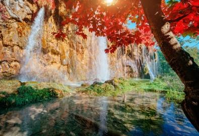Екскурзия до Плитвичките езера и пещерата Постойна Яма през октомври, с Бек Райзен! 3 нощувки със закуски в хотел 3* в Загреб, транспорт и програма - Снимка