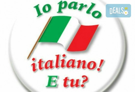 Един индивидуален урок по разговорен италиански за владеещи минимум ниво А2 плюс учебни материали в La Scuola language school - Снимка 2
