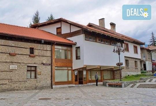 Посетете за 1 ден Банско, Добърско и Разлог с Глобул Турс - транспорт и екскурзоводско обслужване - Снимка 2