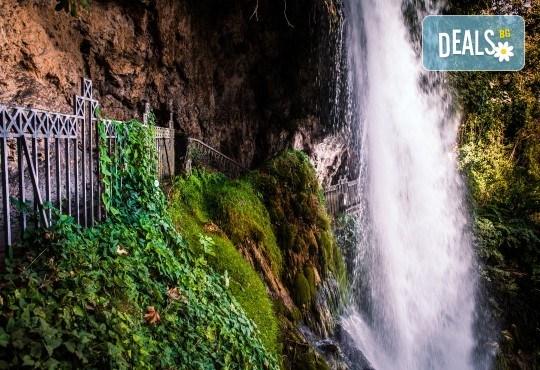 Екскурзия за 1 ден през август или септември до Едеса - града на водопадите! Транспорт и екскурзовод от Глобул Турс! - Снимка 1