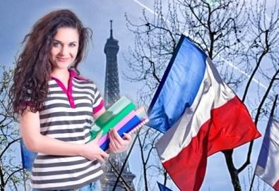 Запишете се за индивидуален урок по френски език плюс учебни материали с квалифициран преподавател в La Scuola language school - Снимка