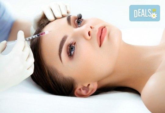 За съвършена кожа! Поставяне на ботокс на зона по избор от дерматолог в център Bell Sante! - Снимка 2