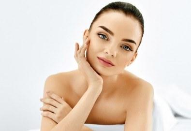 За съвършена кожа! Поставяне на ботокс на зона по избор от дерматолог в център Bell Sante! - Снимка