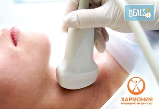 Комбиниран ехографски преглед на млечни жлези (ехомамография) и ехографски преглед на щитовидна жлеза, бонуси от медицински център Хармония - Снимка 3