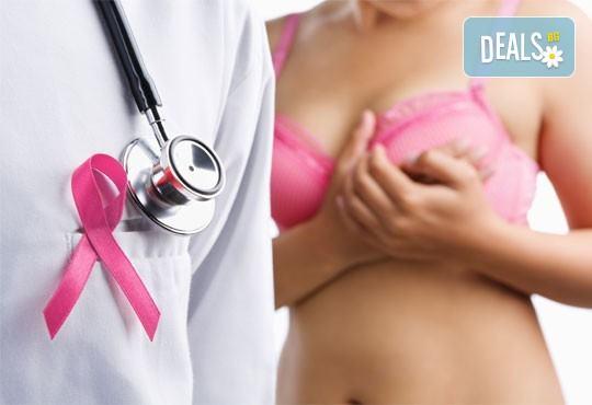Комбиниран ехографски преглед на млечни жлези (ехомамография) и ехографски преглед на щитовидна жлеза, бонуси от медицински център Хармония - Снимка 1