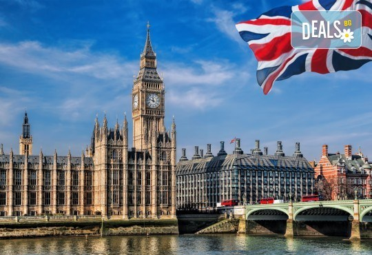 Екскурзия до Лондон през септември и октомври: 3 нощувки, закуски, самолетен билет