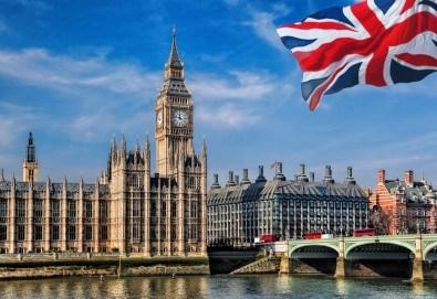 Самолетна екскурзия до Лондон с дати по избор през септември и октомври: 3 нощувки със закуски в хотели 2* или 3* и самолетен билет с включени летищни такси! - Снимка