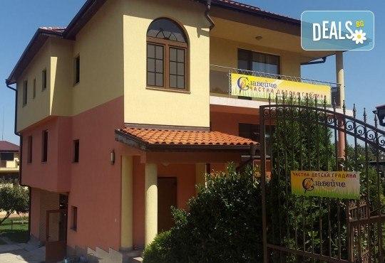 Един месец в целодневна детска градина в новооткриващата се нова база от веригата ЧДГ Славейче в жк Драгалевци! - Снимка 2