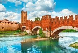 Септемврийски празници в Загреб, Верона и Венеция с Глобус Турс! 3 нощувки със закуски в хотели 3*, транспорт и възможност за шопинг в Милано! - Снимка