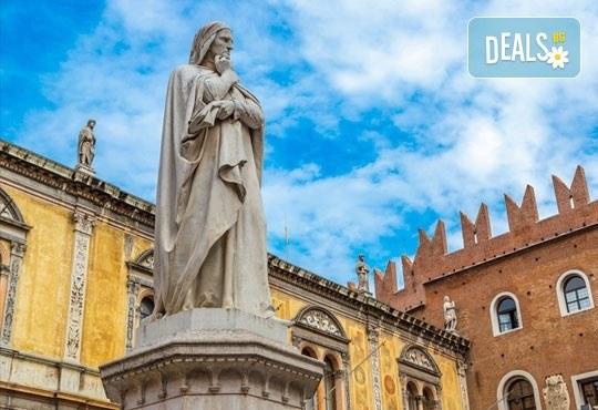 Септемврийски празници в Загреб, Верона и Венеция с Глобус Турс! 3 нощувки със закуски в хотели 3*, транспорт и възможност за шопинг в Милано! - Снимка 3