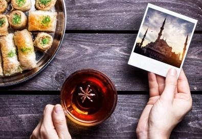 Екскурзия до Истанбул и Одрин през септември: 2 нощувки със закуски в Hotel Vatan Asur 4*, транспорт и водач oт Комфорт Травел! - Снимка