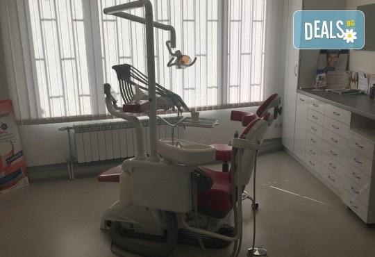 Цялостно почистване на зъбен камък с ултразвук и полиране на зъбните преоцветявания с Airflow, Д-р Георгиева - Снимка 3
